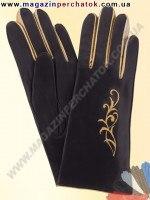 Модель № 178 Перчатки женские из натуральной кожи на шерстяной подкладке. Кожа производства Италии.