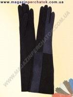 Модель № 051 Перчатки женские длинные из натуральной кожи. Кожа производства Италии.