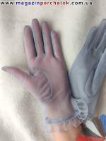Модель № 337 Перчатки женские без подкладки.