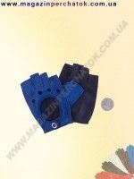 Модель № 392 Перчатки детские спортивные из натуральной кожи без подкладки. Кожа производства Италии.