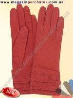 Модель № 285 Перчатки женские из натуральной кожи без подкладки. Кожа производства Италии.