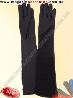 Модель № 415 Перчатки женские. Комбинация натуральной кожи и гипюра. Без подкладки. Длина - 48 см.