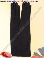 Модель № 425 Перчатки женские длинные из натуральной кожи на шерстяной подкладке. Кожа производства Италии.