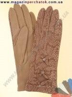 Модель № 280 Перчатки женские из натуральной кожи без подкладки. Кожа производства Италии.