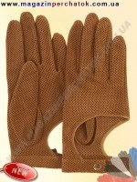 Модель № 452 Перчатки женские из натуральной кожи без подкладки. Кожа производства Италии.